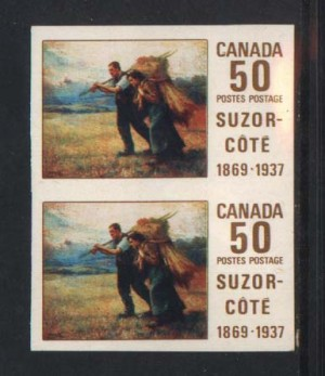 Canada #492P XF/NH Imperf Proof Pair