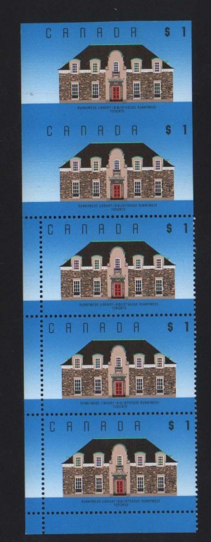 Canada #1181i XF/NH Strip Of Five With Top Imperf Pair
