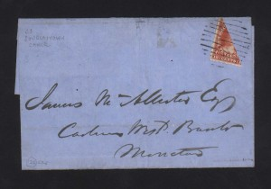 New Brunswick #9a VF Used Bisect On Cover  **With Cert.**