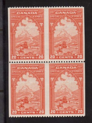 Canada #E3b XF/NH Imperforate Block Of Four