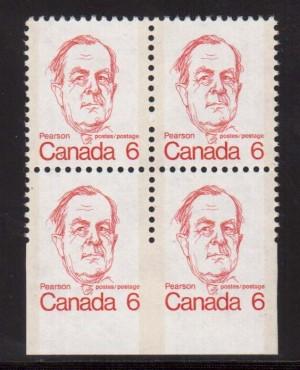 Canada #591vi XF/NH Imperforate Block