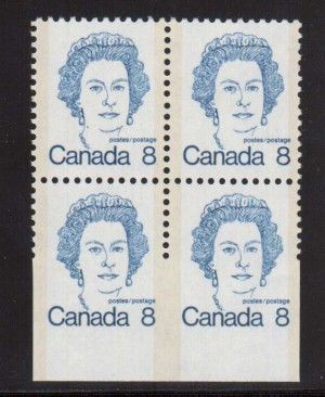 Canada #593xiii XF/NH Imperforate Block