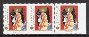 Canada #1499b #1499i XF/NH Imperf Strip Of Three With Double Error