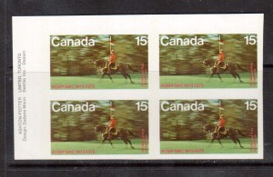 Canada #614a XF/NH Imperf Plate Block **With Certificate**