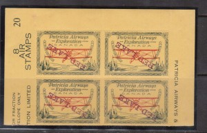 Canada #CL30c Footnote XF/NH Plate #20 Block With Inverted Descending Red Lake