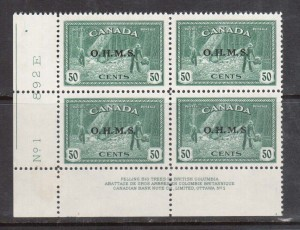 Canada #O9a VF/NH LL Plate Block With Missing Period **With Certificate**