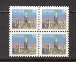 Canada #1165d XF/NH Double Impression Block **With Cert.**