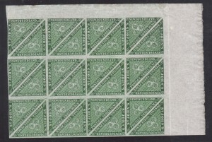 Newfoundland #11a XF/NH Sheet Of 24