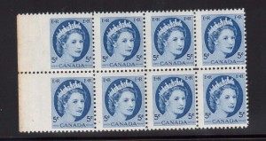 Canada #341v Mint Imperf At Left Margin In Block Of Eight