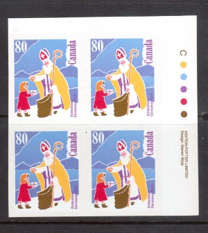 Canada #1341 XF/NH Imperf Plate Block UR Variety