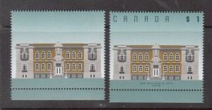 Canada #1375a XF/NH Missing Dark Blue Inscriptions **With Cert.**