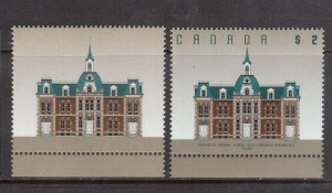 Canada #1376d XF/NH Missing Color On Inscriptions **With Cert.**
