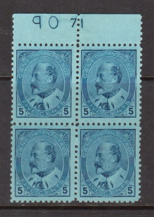 Canada #91 VF Mint Plate #71 Variety Block **With Certificate**