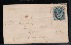 Prince Edward Island #2 VF Used On Interprovincial Cover **With Certificate**
