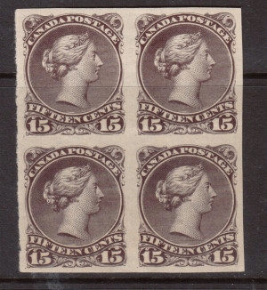 Canada #29d XF Mint Imperf Block **With Certificate**