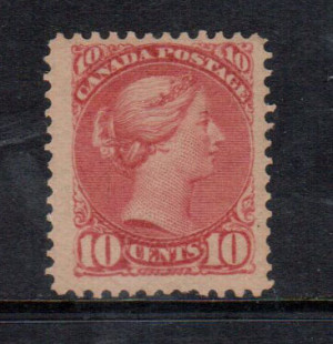 Canada #45vi VF/NH **With Certificate**