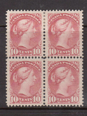 Canada #45a VF Mint Block **With Certificate**