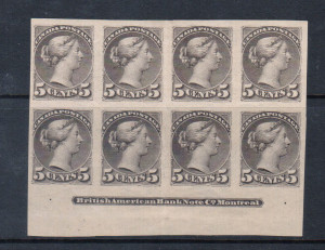 Canada #42a XF Mint Imperf Plate Block Of Eight