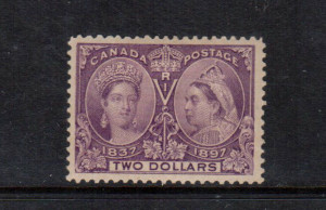 Canada #62 VF Mint **With Certificate**