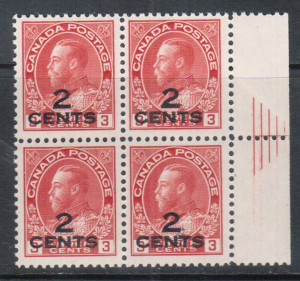 Canada #140ii VF/NH Pyramid Guideline Block **With Certificate**