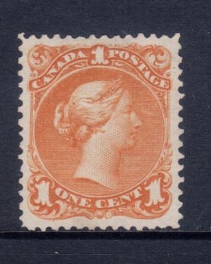 Canada #23 XF Mint Unused Gem **With Certificate**