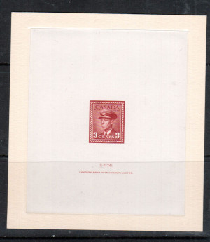 Canada #251DP XF Large Die Proof In Issued Color