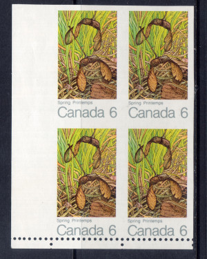 Canada #535a XF/NH Imperforate Block Variety