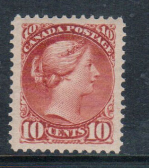 Canada #45 XF/NH Gem **With Certificate**
