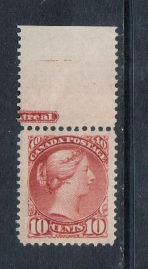 Canada #45 NH Mint Superb Gem Top Margin Imprint Single **With Certificate**