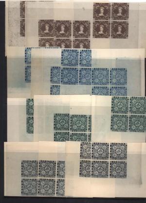 Nova Scotia #1 #2 #5 #7 RP Amazing Match Set Of Imperf Proof Blocks