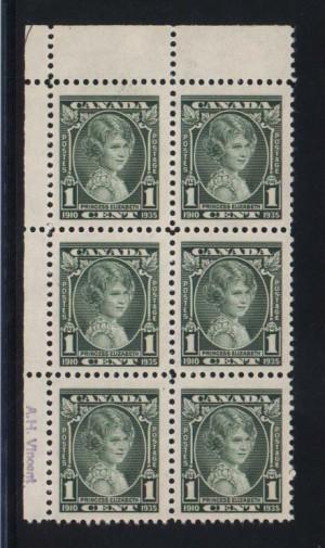 Canada #211i Mint Weeping Princess Block Of Six