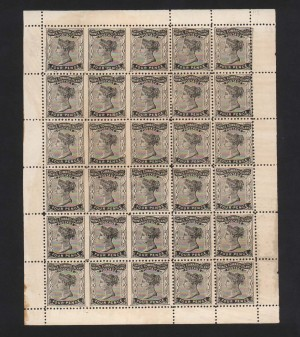 Prince Edward Island #9vi NH Mint Imperforate Between Rarity Sheet