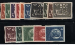 Sweden #197 - #211 NH Mint Set