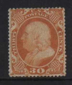 USA #38 VF Mint  **With Certificate**