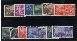 Italy #495 - #506 #E26 VF/NH Set Of 13