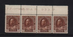 "Canada #114v VF Mint Plate Strip Stroke In ""N"" Variety"