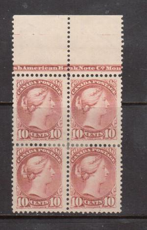Canada #45 Mint Imprint Block **With Certificate**