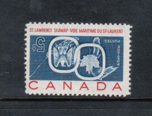 Canada #387a VF/NH Inverted Seaway Variety **With Certificate**