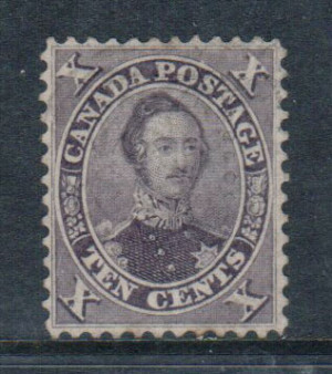 Canada #17a XF Used Gem **With Certificate**
