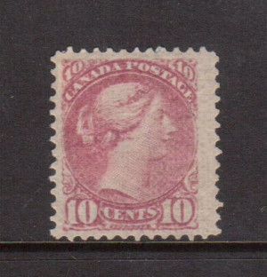 Canada #40b VF Mint **With Certificate**