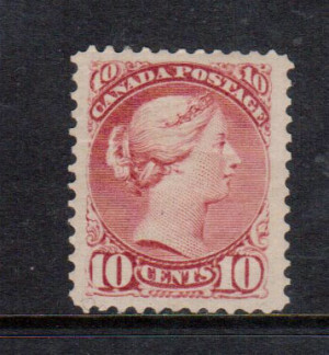 Canada #45a XF Mint **With Certificate**