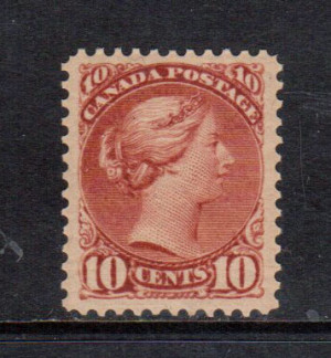 Canada #45 XF Mint **With Certificate**