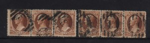 USA #217 XF Used Nice Strips Of Three