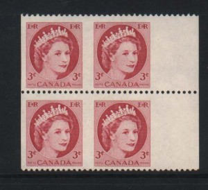 Canada #339a XF/NH Imperforate Between Block