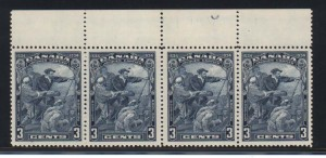 Canada #208iv XF/NH Wide Gutter Strip Of Four