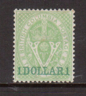British Columbia #13 XF Mint Gem **With Certificate**