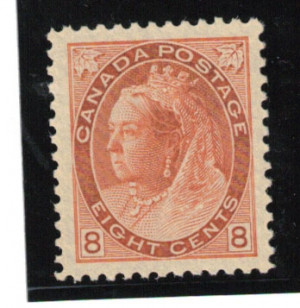 Canada #82i XF/NH With Huge Margins **With Cert.**