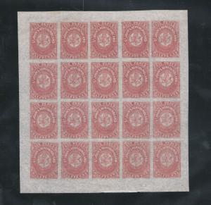 Newfoundland #21 XF Mint Complete Sheet Of Twenty