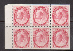 Canada #77b VF/NH Booklet Pane **With Certificate**