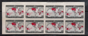 Canada #85a XF Mint Imprint Block Of Eight **With Certificate**